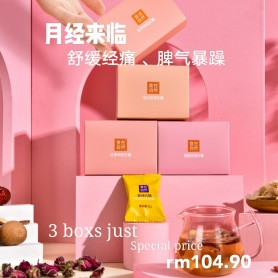 Angelica Licorice Brown Sugar (per box 7 small packing)当归甘草红糖 (一盒7 小包装)(3boxes特惠RM 104.90)